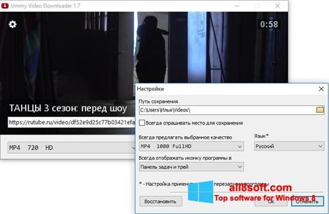 Képernyőkép Ummy Video Downloader Windows 8