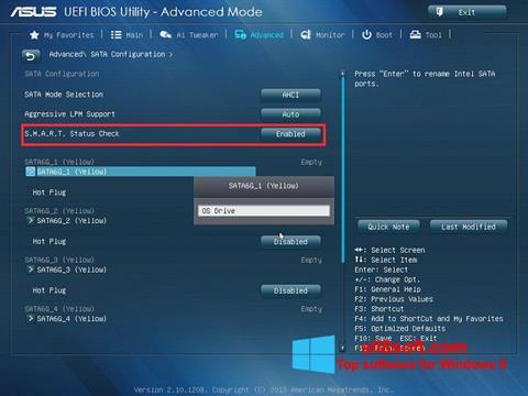 Képernyőkép ASUS Update Windows 8