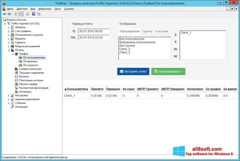 Képernyőkép Traffic Inspector Windows 8