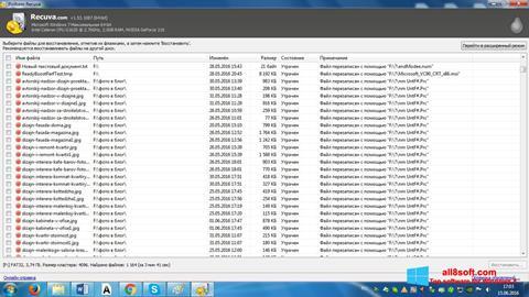 Képernyőkép Recuva Windows 8