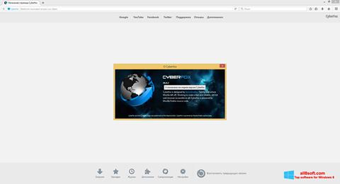 Képernyőkép Cyberfox Windows 8