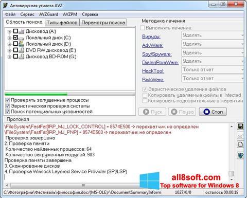 Képernyőkép AVZ Windows 8