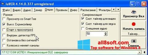 Képernyőkép iuVCR Windows 8