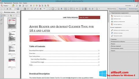 Képernyőkép Adobe Acrobat Pro Windows 8