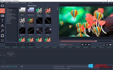Képernyőkép Movavi Video Editor Windows 8