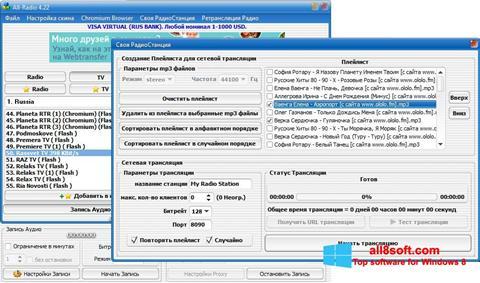 Képernyőkép All-Radio Windows 8
