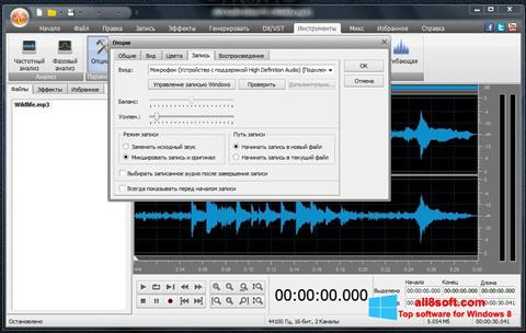 Képernyőkép AVS Audio Editor Windows 8