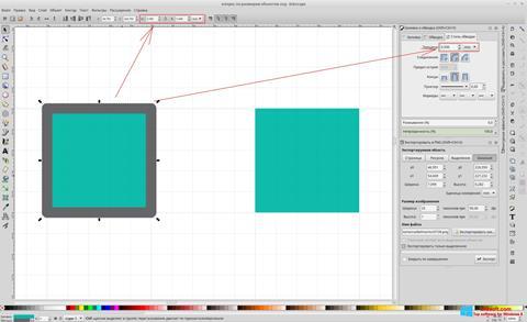 Képernyőkép Inkscape Windows 8