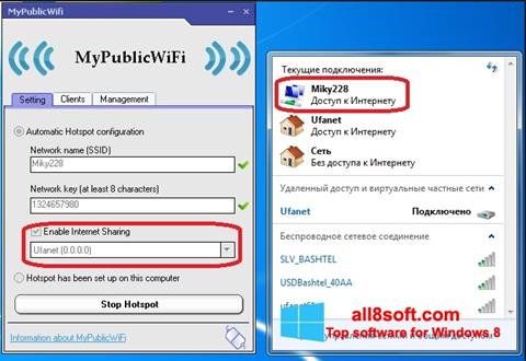 Képernyőkép MyPublicWiFi Windows 8