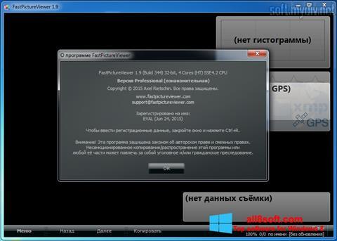 Képernyőkép FastPictureViewer Windows 8