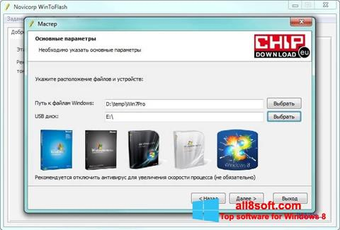 Képernyőkép WinToFlash Windows 8