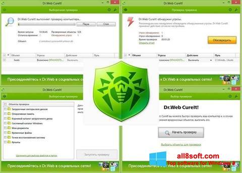 Képernyőkép Dr.Web Windows 8
