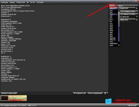 Képernyőkép XviD4PSP Windows 8
