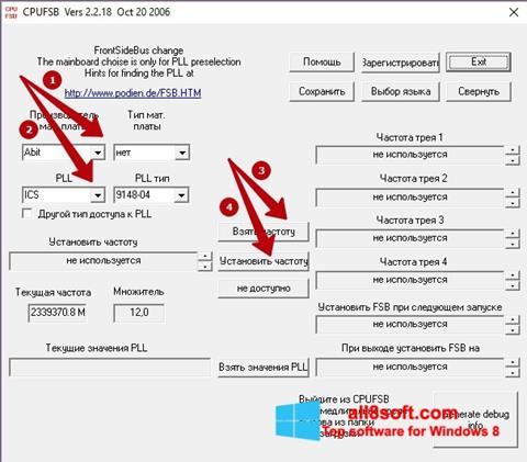 Képernyőkép CPUFSB Windows 8