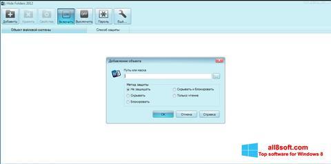 Képernyőkép Hide Folders Windows 8
