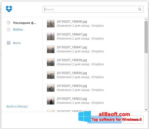 Képernyőkép Dropbox Windows 8