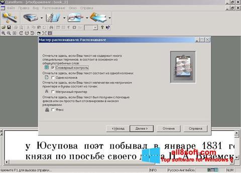 Képernyőkép CuneiForm Windows 8