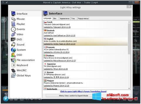 Képernyőkép Light Alloy Windows 8