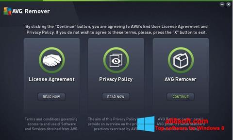 Képernyőkép AVG Remover Windows 8