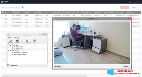 Képernyőkép Ivideon Server Windows 8