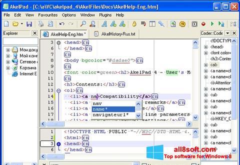 Képernyőkép AkelPad Windows 8