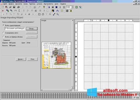 Képernyőkép Pattern Maker Windows 8